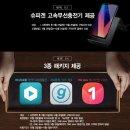 LG V30 사전예약혜택 유플러스편, 구매혜택 및 사은품