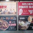 시화병원 맛집 매콤하지만 맛있는 맵돈 갈비!