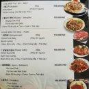 베트남 퀴논(꾸이년) 한국식당