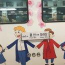 [기자단 출동] 기차타고 북한지나 유럽까지 가능할까?