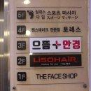 남포동 맛집, 맛있는 남포동 레스토랑 토레스