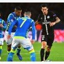 [챔피언스리그] 나폴리 vs 파리생제르망