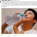 【충청샘물】 냄새, 충청샘물 환불 (생수부적합판결)