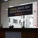 대구에서 제일 맛있다는 간장게장,김현영의전라도꽃게장