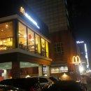 [음식/맥도날드] 광고보고 먹은 시그니처버거 후기