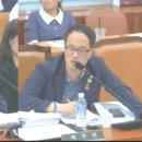 대한민국 정치의 수준...응원합니다 더불어민주당 박주민의원