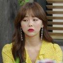 귀엽고 매력적인 금새록 사진 같이살래요 박현하 역