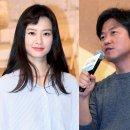 나영석·정유미 '악성 루머' 최초 유포자 검거