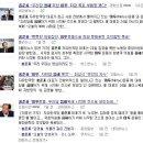 디시 연뮤갤에 새벽에 올라왔던 곽도원 미투고발글이 주작이었던 이유.txt
