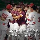 프로야구 KBO 리그, SK 와이번스, 정영일, 넥센 히어로즈, 박병호, SK...
