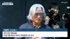 '블랙리스트' 피해자에서 '성폭행' 가해자..이윤택의 '영욕'