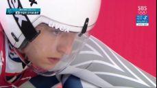 루지 여자 - 좋은 경기를 보여준 에일린 프리쉐, 3차 시기 2018 평창 동계올림픽대회 33회