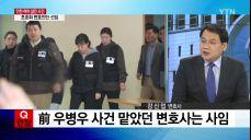 '인천 여아 살인사건' 오늘 첫 재판