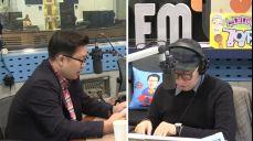 서경덕 교수의 좌충우돌 뉴욕 타임스 '독도 광고' 도전기(김영철의파워FM,2017년1월4일)