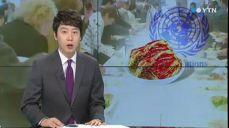 월드컵 개막식 시간과 한국 경기 시간 대한민국 화이팅!