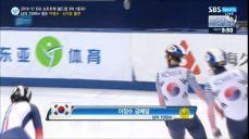[쇼트트랙 월드컵 3차] 남자 1500m 이정수 금메달!! ISU 국제빙상대회 30회
