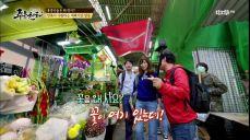 5화. [스윗 주의] 낭만이 피어나는 홍콩 재래시장♡