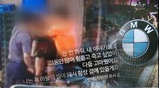궁금한 이야기 Y 416회 다시보기: 백숙 집 살인사건 미스터리, 그 날 식당에서는 무슨 일이 있었나 SBS