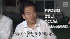 [영상] 간밤 박원순 찾은 정동영, 지지율 1% 정당의 고군분투