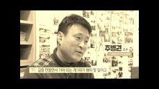 삼성디스플레이 홍보 영상 (1~4)