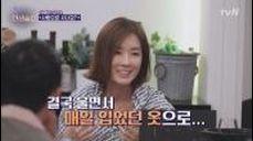 오연수-손지창, ′옷′ 때문에 부부싸움!?
