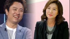 미모의 서현철 아내, 정재은 '우아한 럭비공' 싱글와이프 1회 4부