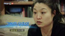 [4월 15일 예고] 대한민국 최초 우주인 이소연 '고독한 우주인'