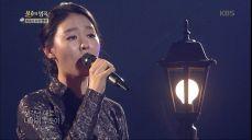 김나니 X 정석순 - 옛사랑