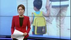 사립유치원 집단휴업 결국 철회..