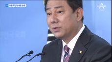 """김병기, 아들 채용 외압 의혹에 """"적폐 음해"""" 반박"""
