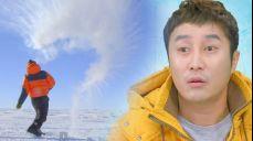 김병만, 남극점에서 겨울왕국 엘사 변신 '강추위 입증'