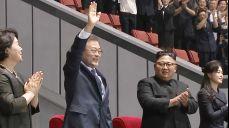 모닝와이드 3부 6903회 다시보기: 평양공동선언, 경제협력 기대와 전망 SBS