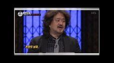 '블랙하우스' 정봉주 780장 사진 단독공개..전문가