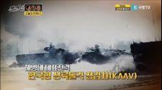 [본게임] 37회 해병대