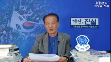 [대통령을 묻어버린 거짓의 산 163편] 「윤석열 사단」권력 지도② 법원행정처 출신 김세윤 판사는 왜 수사