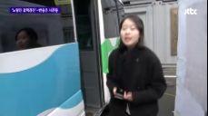 노량진 학원가 대규모 결핵검진..반응은 '시큰둥', 왜?