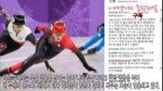 킴부탱 인스타그램, 최민정 실격 후 악플 세례