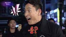 팬이 '강철비' 예상 관객수