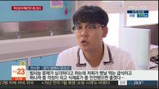 경기도, 학교 급식 식재료에 '방사능' 안전검사