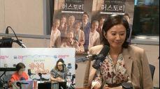 김희애, 실화 배경의 영화 허스토리 [SBS 송은이, 김숙의 언니네 라디오]