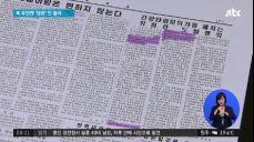 북 주민에겐 안 알린 '김계관 담화'..대미 압박 수위 조절