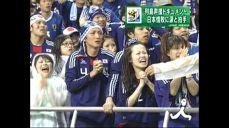 월드컵 일본 파라과이전 자막