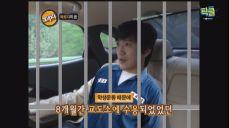 '반전 과거' 안내상, 과거 민주화운동으로 8개월간 '슬기로운 감빵생활'
