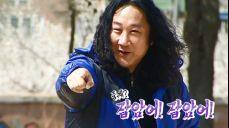 불꽃 심판 김도균, 매의 눈으로 우왕좌왕 생중계 2회 무료 다시보기: 청춘들의 진솔한 이야기 SBS