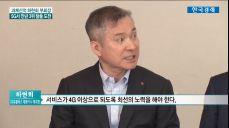 현장에서 만난 CEO]하현회 LG부회장