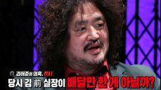 과거 김희중 뇌물 사건 재조명 '수수가 아닌 배달맨?'