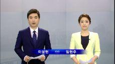 [날씨] 전북 익산 호우주의보…오후부터 차츰 그쳐