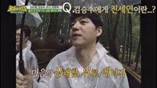 뭉쳐야 뜬다] [코너 속 코너] 김승수에게 진세연♡이란...? 마음의 상쾌함