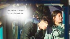 【中字】BrotherSu(브라더수)&SE O(세오) -當你沉睡時/당신이 잠든 사이에/While You Were Sleeping(當你沉睡時/당신이 잠든 사이에 OST Part 5)