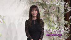 류현진♥배지현 결혼식 하객, 미녀 아나운서들의 '꽃미모'